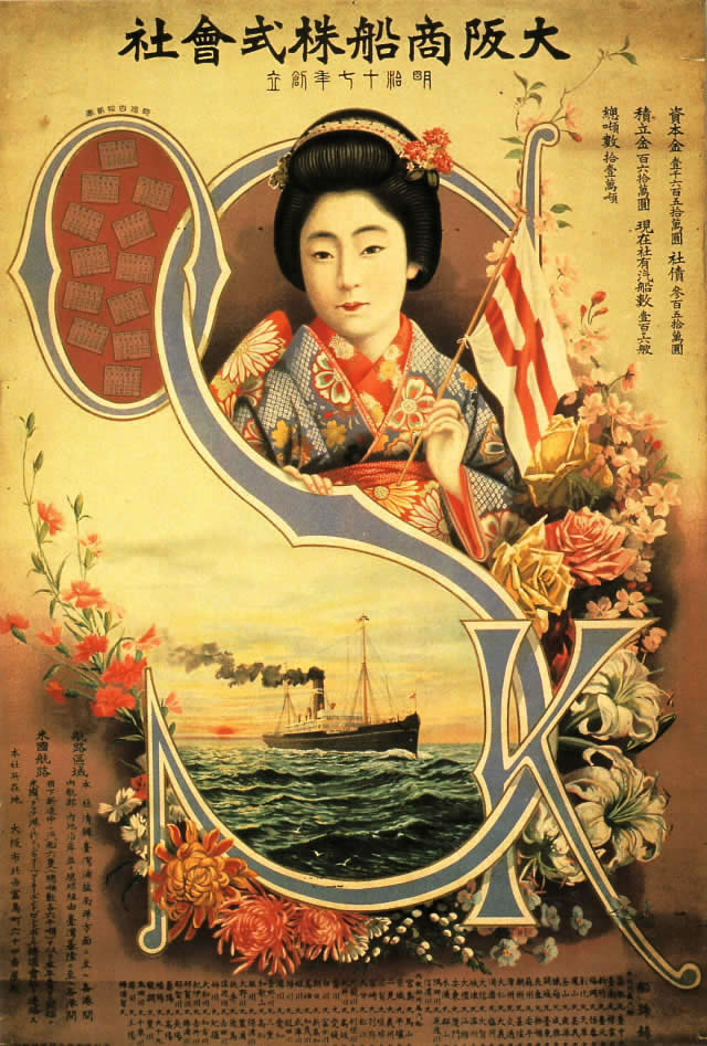 Japan vintage posters from asia