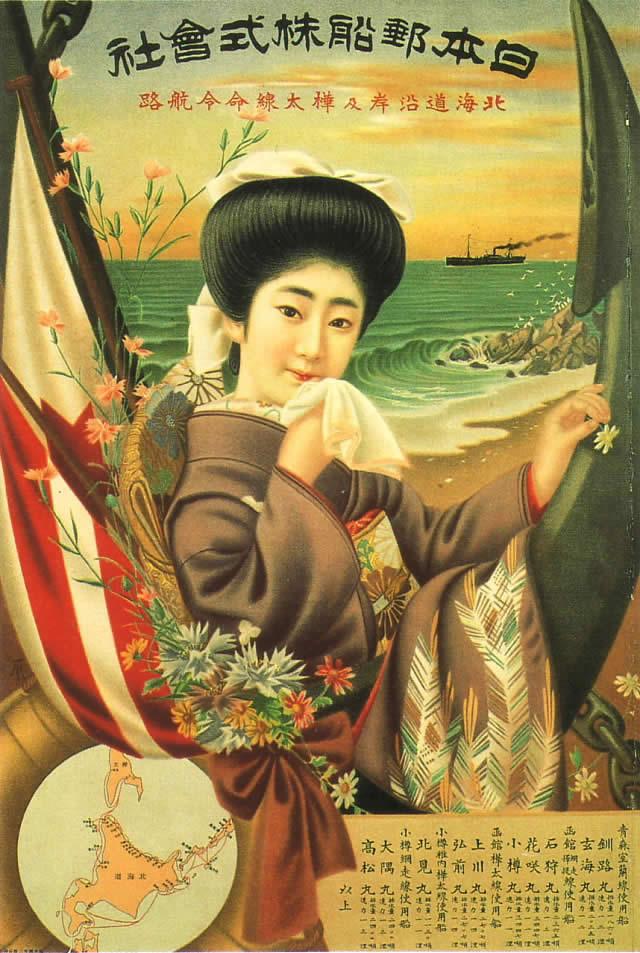 Den Fængslende Art Of Vintage japanske Steamship Plakater-2325