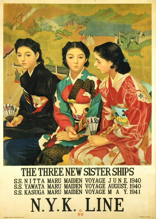 Vintage Japanese Posters 58