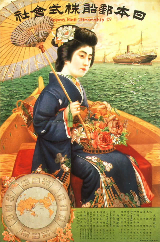 the captivating art of vintage japanese steamship posters