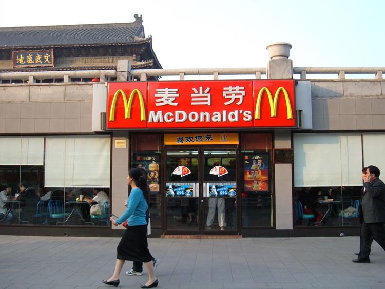 How To Create Fast Food Like Mcdonald