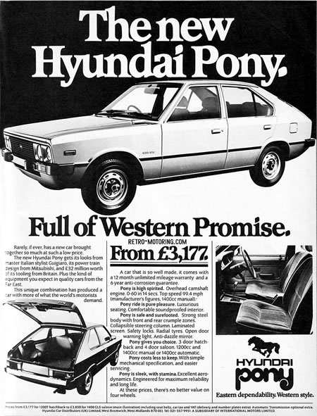 20 Classic Hyundai Ads