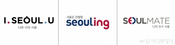 Seoul-Slogan-Options