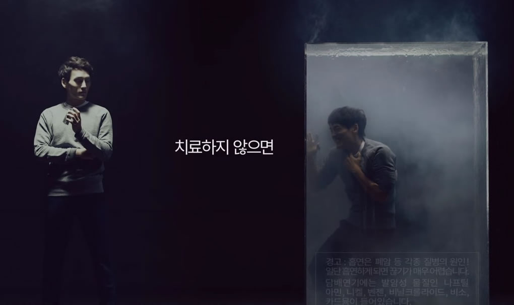 Smokers angry saying south korean commercial crosses the line publicscrutiny Gallery