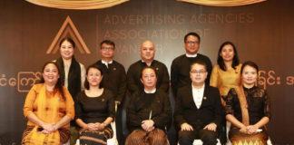 Advertising Agencies Association of Myanmar