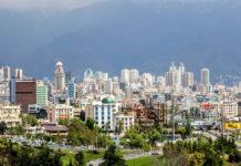 Tehran Iran Downtown Business District