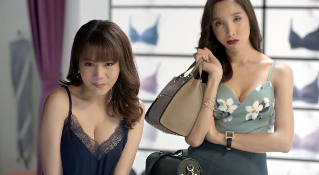 Busty thai women