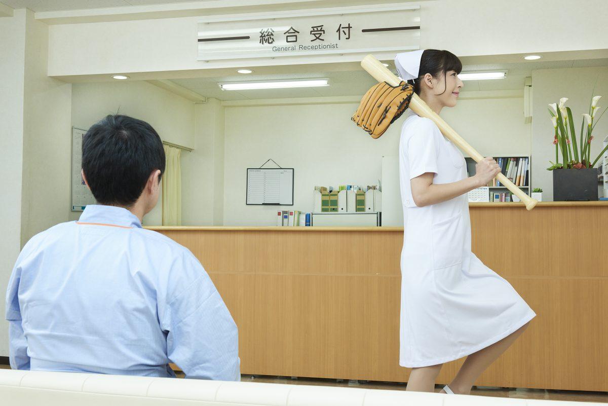 Bizarre Japanese Nurse Stock Photo Site Is A Clever Piece