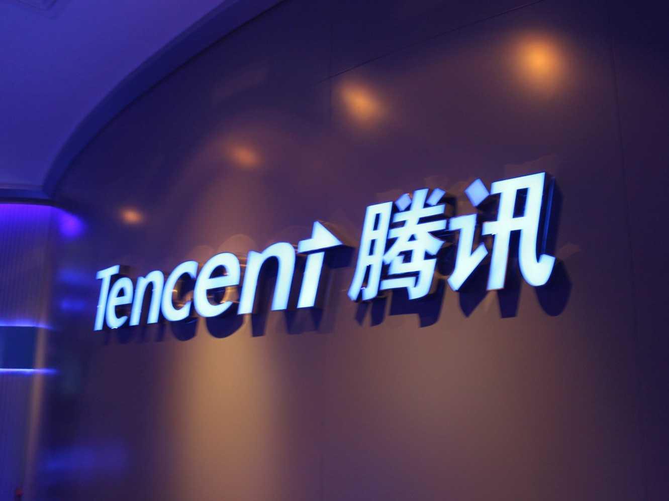 Hasil gambar untuk tencent
