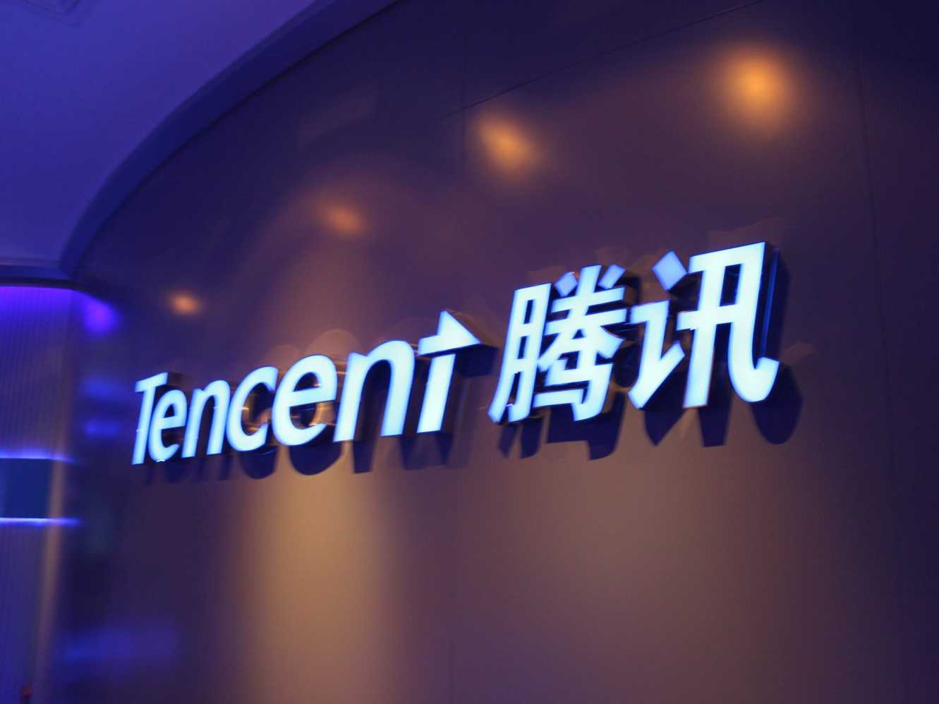 Tencent's logo
