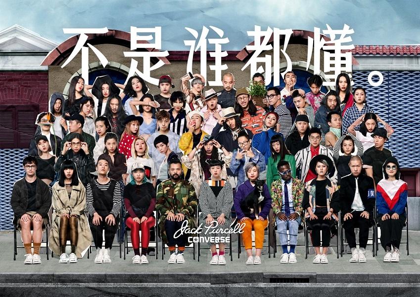 Glosario Superficie lunar derivación  Converse Launches Jack Purcell 2017 Campaign in China via W+K ...