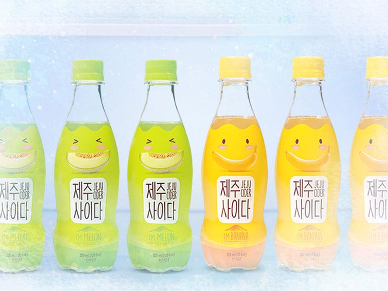 Jeju Cider Korea Branding In Asia 6 Branding In Asia Magazine