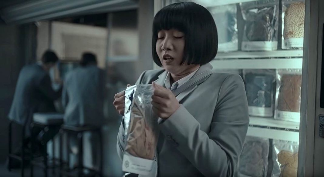 Underwear Smelling Ad Called Racist Against Asian Women -6819